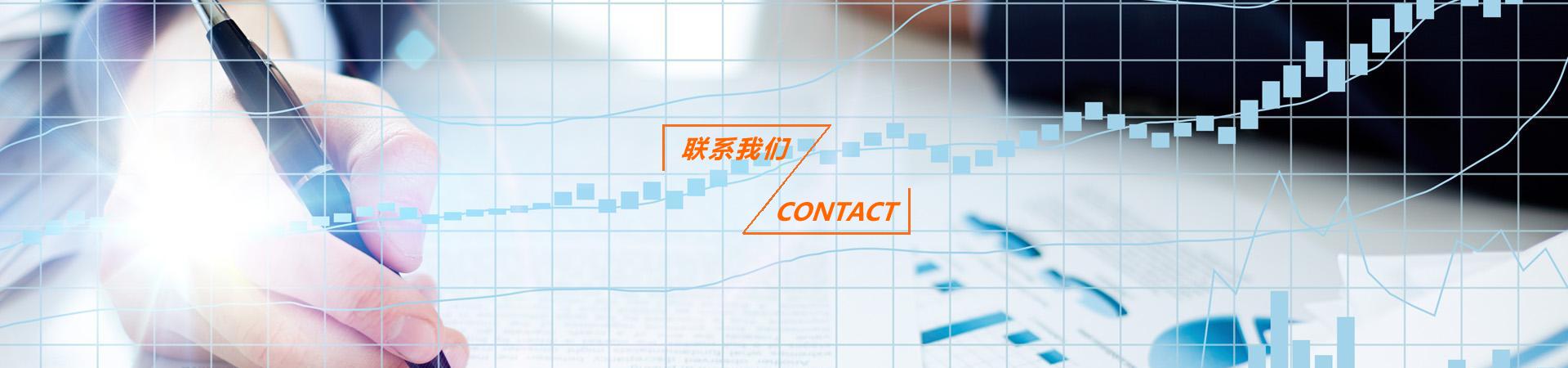 http://www.jplm.com.cn/data/upload/202102/20210218113650_230.jpg