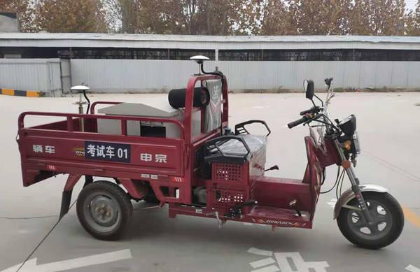 三轮摩托车考试设备的经销公司
