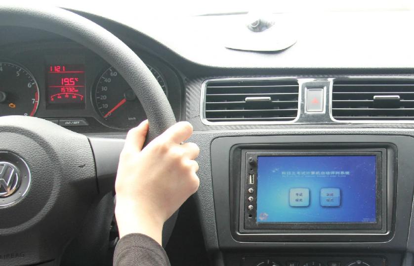 智能化驾考系统相比于传统的陪驾监考式的驾考方式的进步性